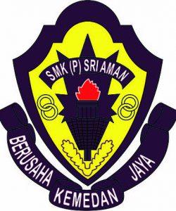 400px-Sekolah_Menengah_Kebangsaan_(P)_Sri_Aman